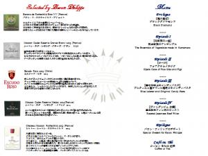 gala-menu