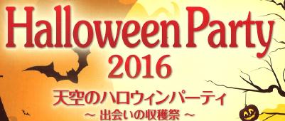 halloween-top2